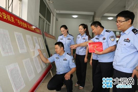 漯河公安局举行系列活动庆七一 深化两学一