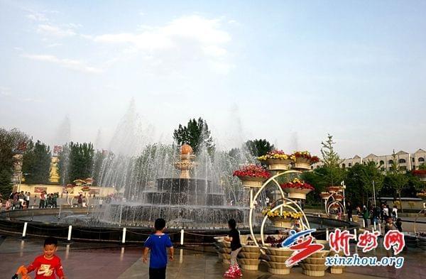 忻州市民享受优美环境