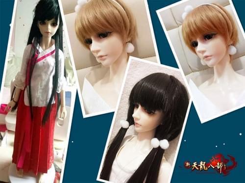 天龙发型娃娃