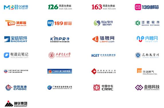 """永中软件发布""""万能""""文档预览神器——永中DCS"""