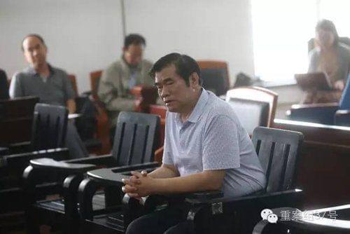 奥东中康医院法定代表人肖星翔受审。 新京报记者 王贵彬 摄