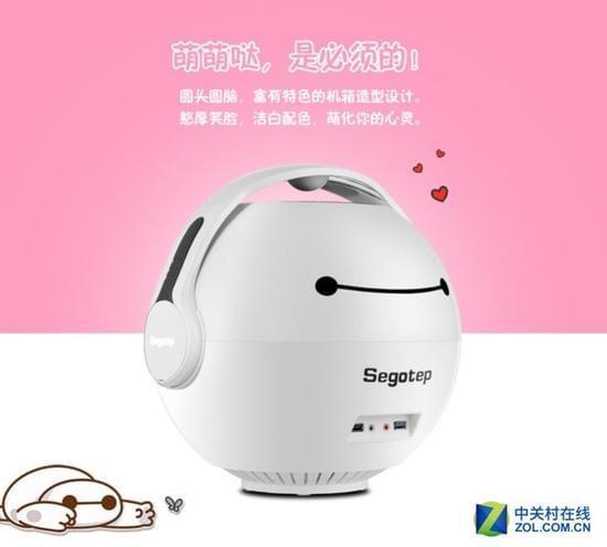 萌物当家 鑫谷白萌萌机电套装火爆热售