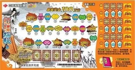 bet007:没中奖的彩票可别扔 专家:收藏可能比中奖