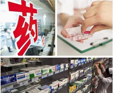 国家药品安全规划出炉 救命药或不再难找