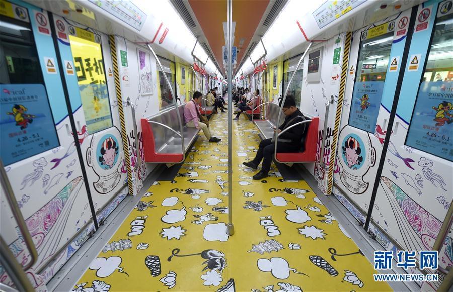 """杭州地铁穿上""""动漫"""""""