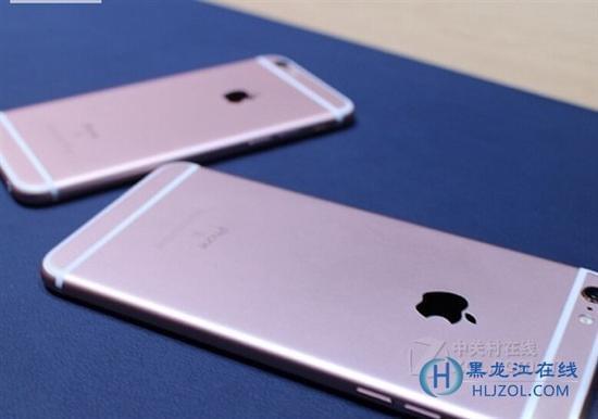 苹果iPhone 6S Plus 今日售价仅4999元