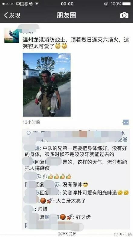 新闻龙门阵 新华网评 折腾自己不是爱国