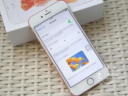 苹果6S现在买最划算 港行最低价多少钱