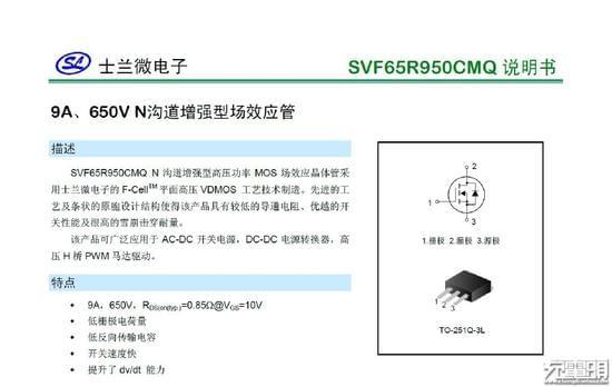 4f5073caf5432c0159b470e3abf54fd7.jpg