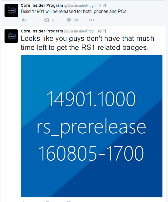 Windows 10 14901新版曝光 本周向Insider推送的照片 - 2