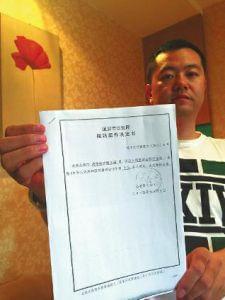 人大代表被警方非法拘留13天 申请赔偿1.3亿(图)