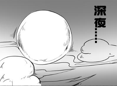 天谕玩家原创风格漫画:玄极与谕弟(三)