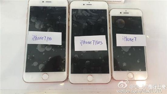 """网上又曝iPhone 7机模照片:有""""Plus""""也有""""Pro""""的照片 - 1"""