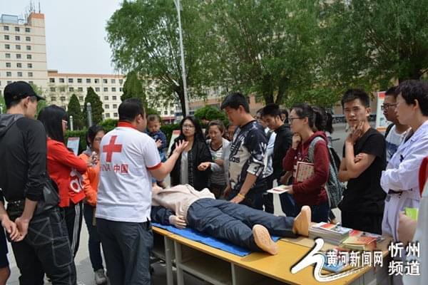 忻州进行红十字日宣传