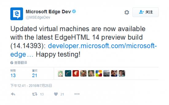微软提供支持Win10预览版和EdgeHTML 14的预配置虚拟机的照片 - 1