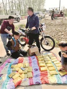 21公斤毒品被江岸警方当场查获