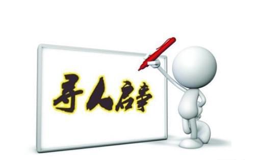 京城大乐透头奖爆出已有一周 急寻689万元得主