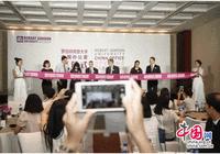罗伯特高登大学中国办公室启动仪式在京召开