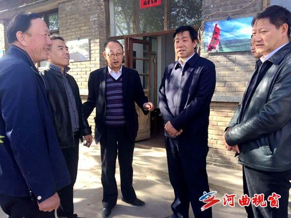 忻州市政协主席在河曲调研