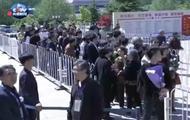 缅怀 | 86版《西游记》总导演杨洁遗体告别仪式昨