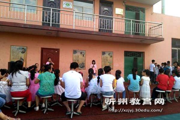 保德县桥头明德小学举行唱歌比赛