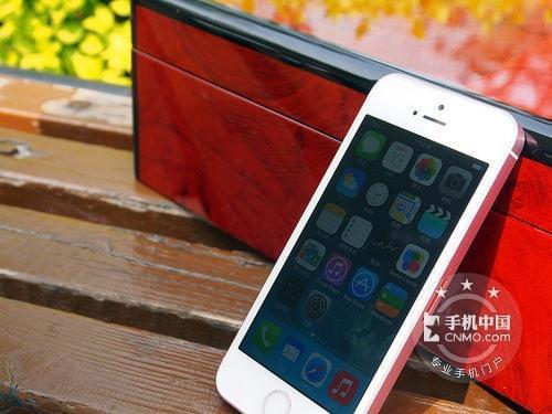 32GB价格很给力 苹果iPhone 5S仅1498元
