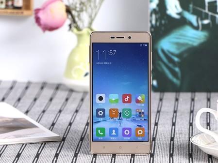 高性能千元机 红米3s手机银川仅780元