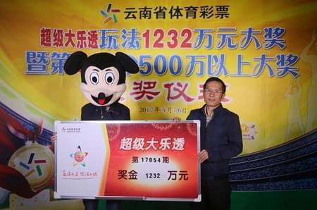 男子15元机选中1232万携妻领奖 称彩票没规律