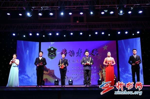 忻州保安公司举行晚会
