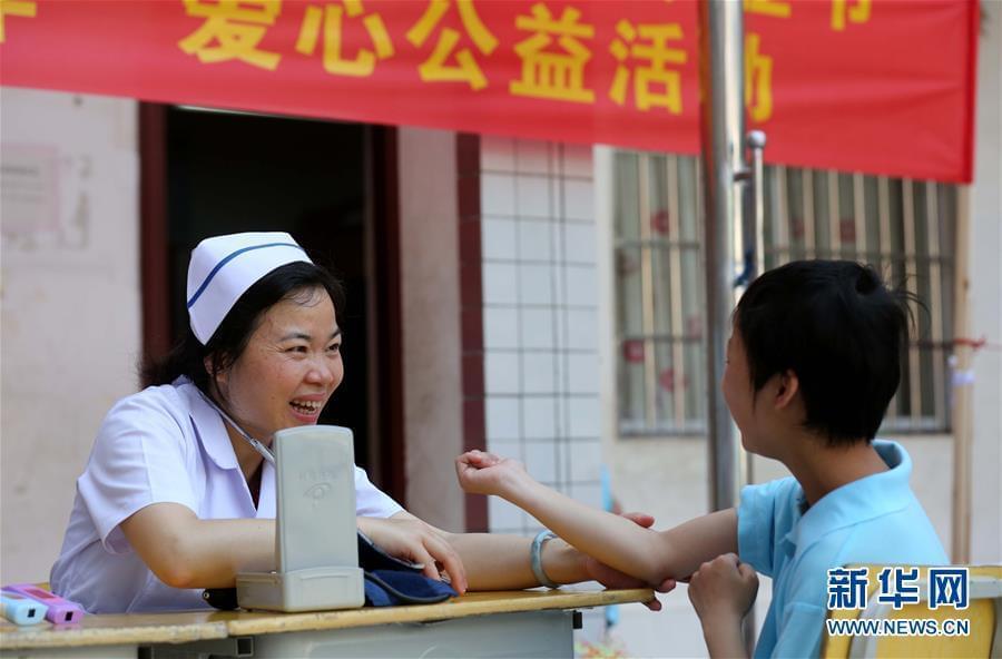 特教校园里的护士节