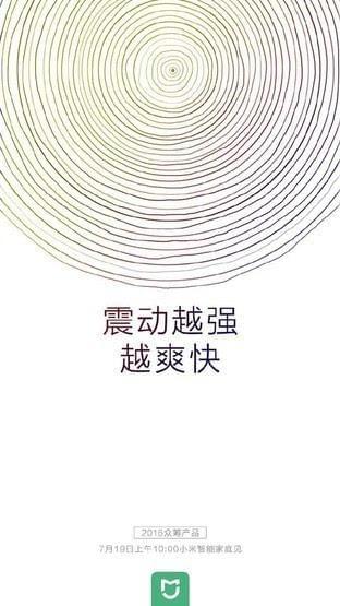 小米发布了两款笔记本 却火了苹果的贴纸的照片 - 9