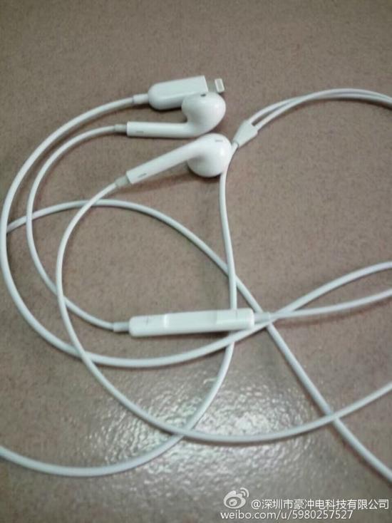 iPhone 7耳机谍照曝光:采用Lightning端口的照片 - 2