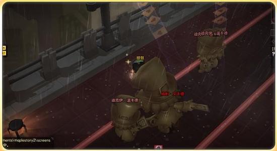 刺客专属 冒险岛2疾走列车黑洛夫2号副本攻略