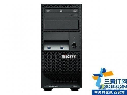 塔式服务器 ThinkServer TS250西安促