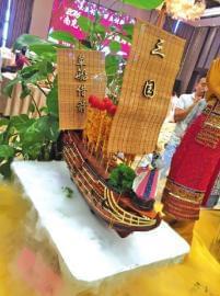 """三国文化入菜品 """"草船借箭""""啥味道"""