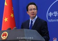 外交部就南海仲裁案、美指责中国打击拐卖人口等答问
