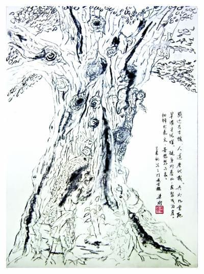 中国龙简笔画步骤图解
