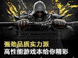 购机送CJ门票 Alienware 17狂享三重礼