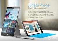 微软高管自曝大招:新机仍将定位高端