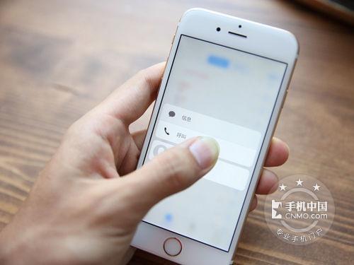 日版6s手机手机通位置黑色6s全网3820元价位小米防苹果水标