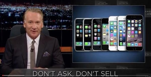 彪马吐槽iPhone 7: 真要来点创新和不同 干脆就别发新机了的照片