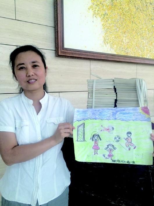 小学生手绘蜡笔画赠山区伙伴