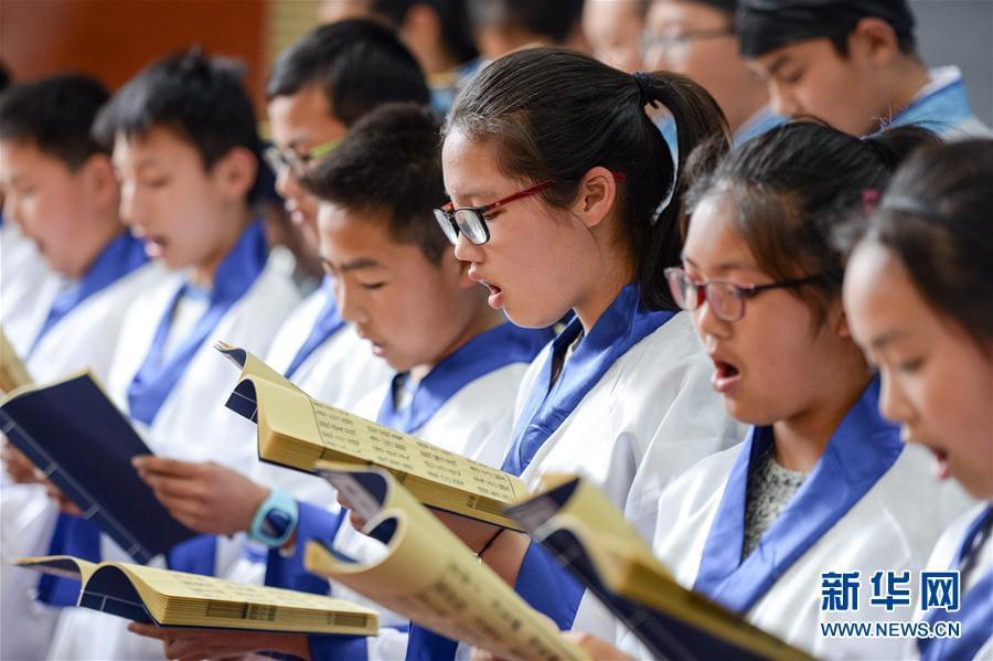 """(教育)(3)合肥:诵经典迎接""""世界读书日"""""""