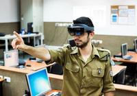 贴近实战 HoloLens头盔被用于军事训练