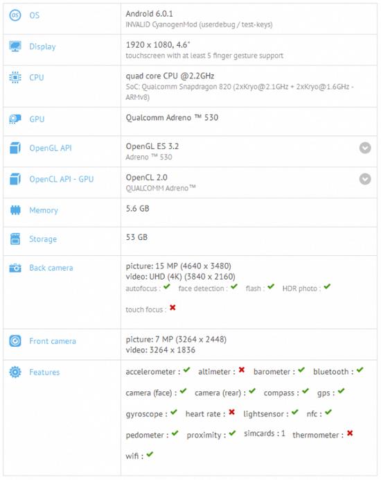 一加手机3 mini亮相:4.6吋1080P+骁龙820+6G内存的照片 - 2