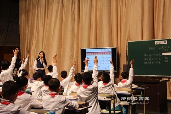 忻州长小教师获奖