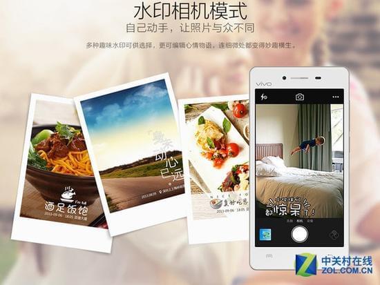 买手机送平板 vivo手机Y51A高配版热销