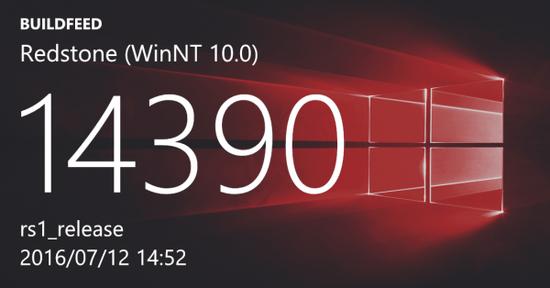 本周再发Windows 10新版 或为Build 14390的照片 - 1