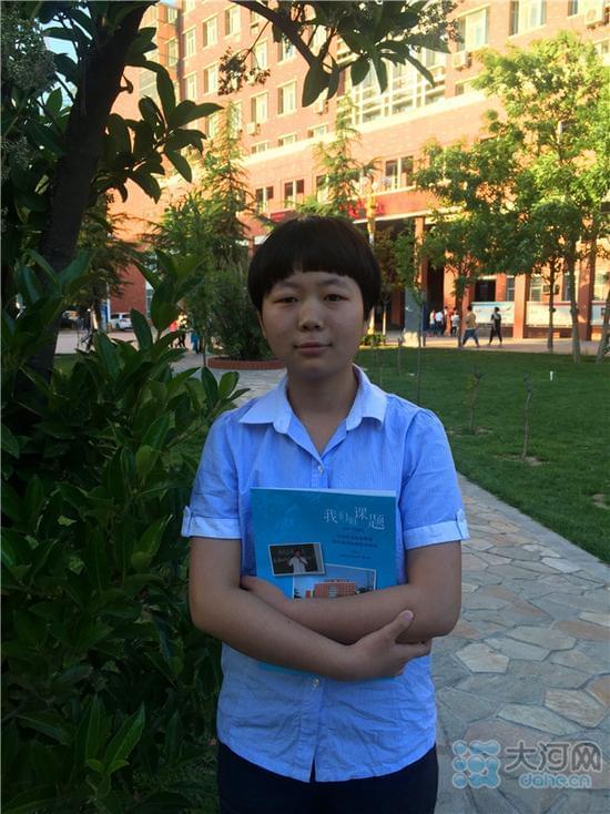 河南节试验中学先生获全国花样翻新干文父亲赛特等奖品