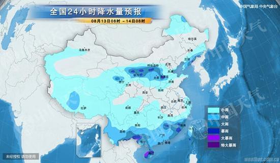 本周末十余省区有强降雨 黄淮等地区高温闷热